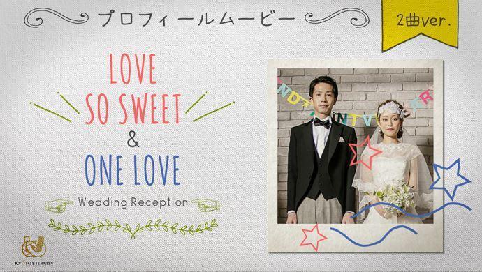 嵐「Love so sweet & One Love」サムネイル