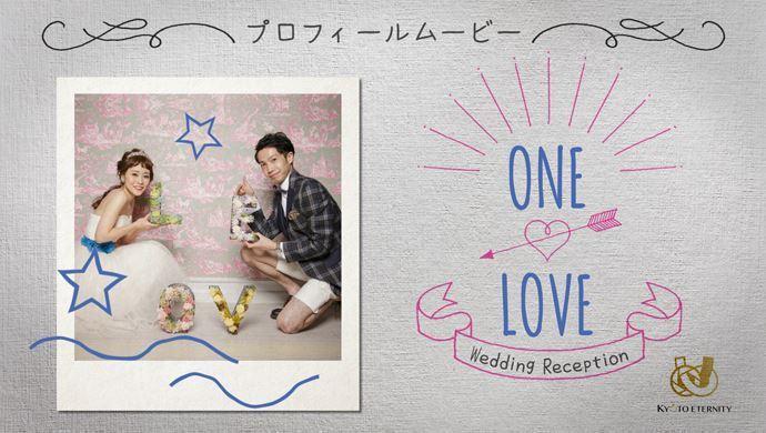 嵐「One Love」サムネイル
