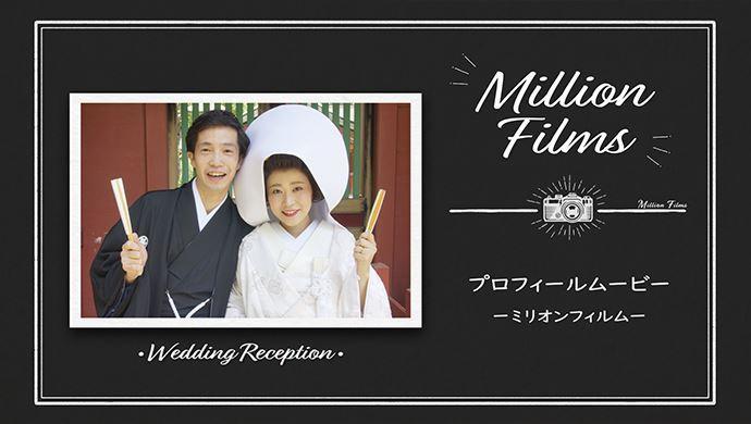 コブクロ「Million Films」サムネイル