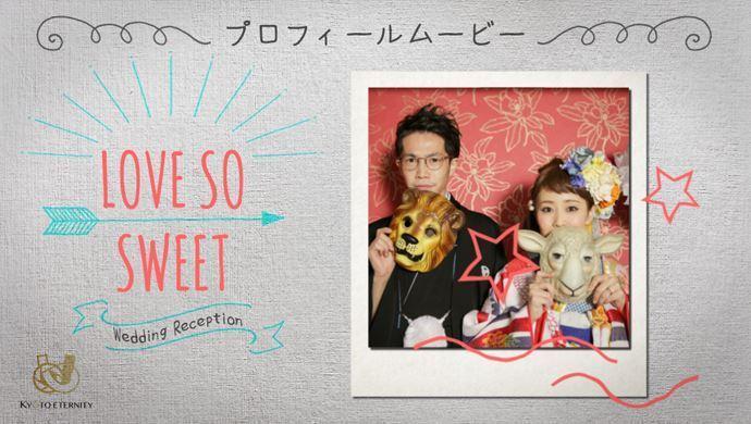 嵐「Love so sweet」