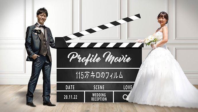 Official髭男dism「115万キロのフィルム」