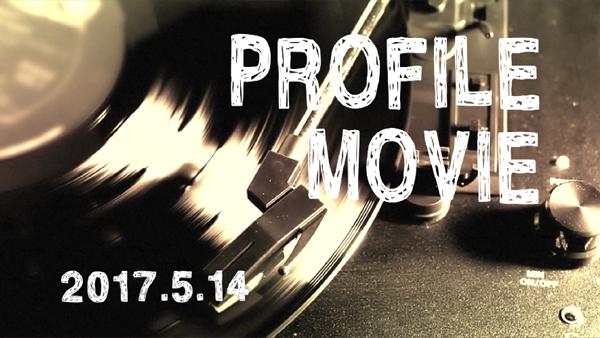 プロフィールムービーの冒頭|セピアレコード